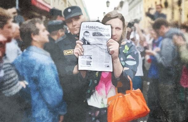 Народный сход в поддержку Навального на Малой Садовой в Петербурге: как это было