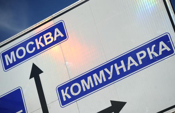 Московские чиновники решили переезжать в Коммунарку