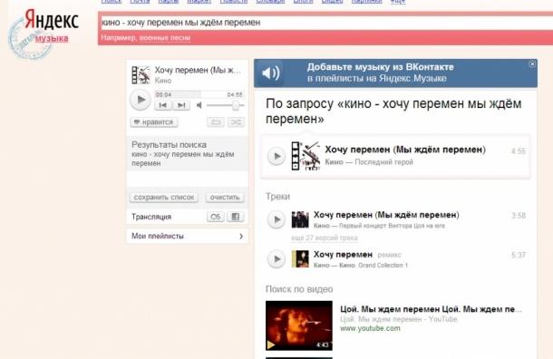 Стаса Михайлова и группу