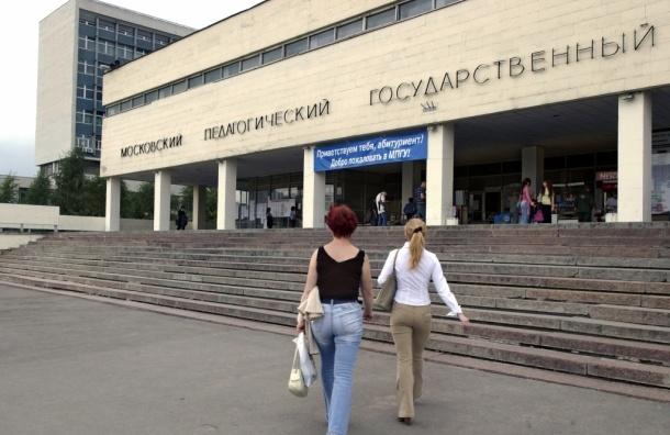 Уволен ректор МПГУ, где функционировала