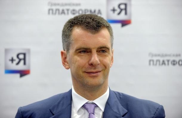 Партия Михаила Прохорова не будет никого поддерживать на выборах мэра Москвы