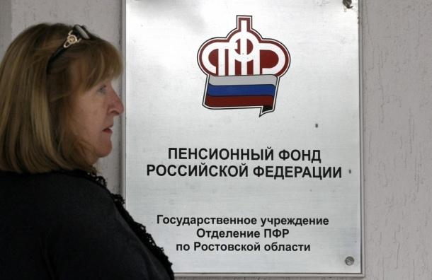 1/3 россиян согласны отложить выход на пенсию на пять лет