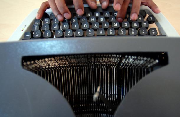 Для подготовки секретных документов ФСО закупает печатные машинки