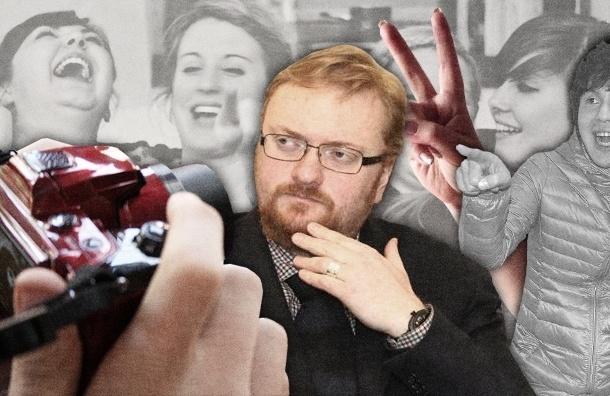 Человек, похожий на Милонова, агитирует с асфальта против геев и толстяков