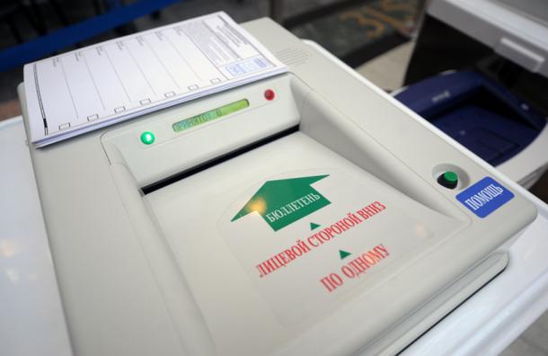 На выборы мэра Москвы электронные урны привезут со всей России