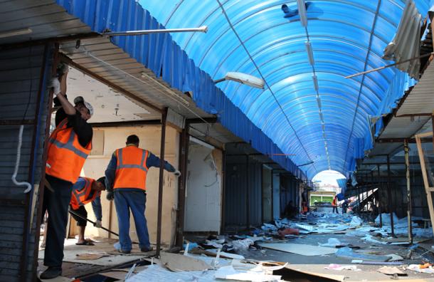 Столичные власти сносят Тимирязевский рынок