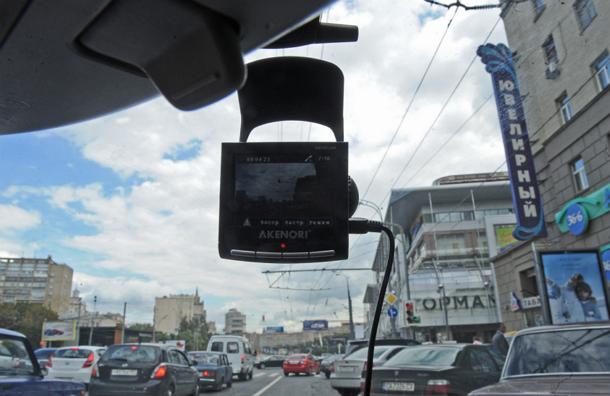 Запрет в сети роликов с регистраторов отбросит Россию в каменный век –