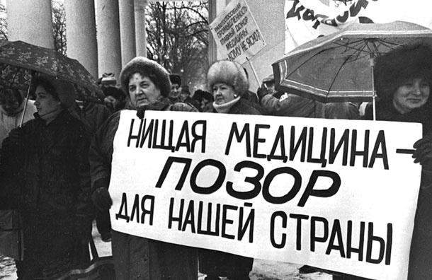 Столичные чиновники зарабатывают только на 4 тыс. руб. больше среднего москвича – Росстат