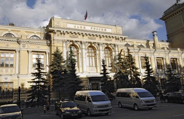 Россияне должны меньше тратить средств на погашение задолженности по кредитам - Центробанк