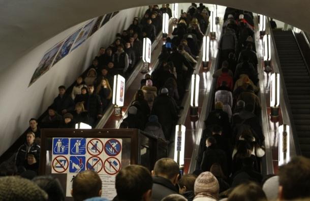 В метро Москвы тестируют систему