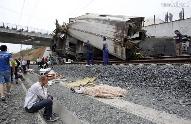 «Бешеный» поезд на скорости 220 км в час разбился и унес 77 жизней