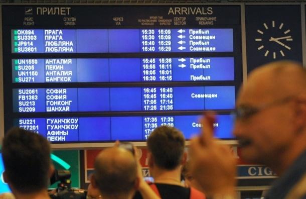Суд обязал авиаперевозчиков продавать больше дешевых билетов