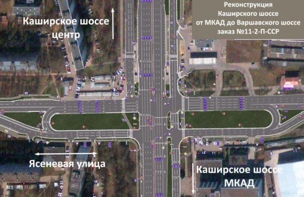 Боковые проезды на Каширском шоссе откроют в ночь на 23 июля
