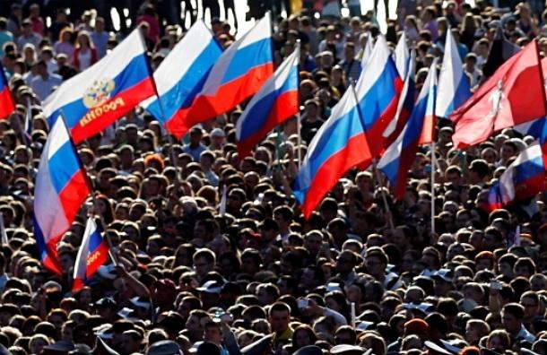 12 июня перестало устраивать депутатов для празднования Дня России