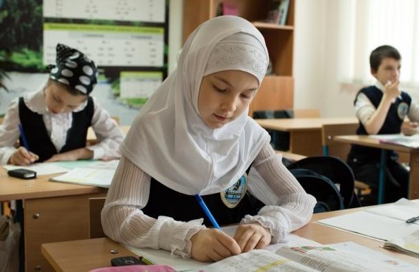Запрет ношения хиджабов в школах подтвердил Верховный суд РФ