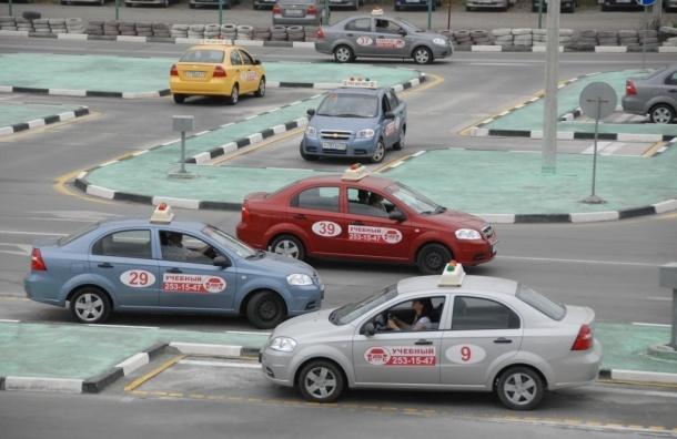 Начинающие автомобилисты станут тренироваться прямо на городских улицах