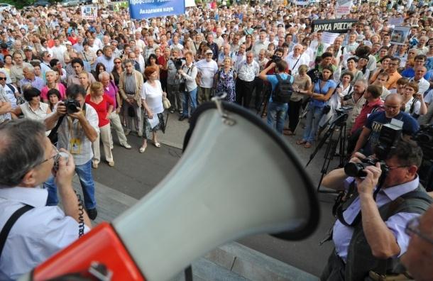 Россияне не желают участвовать в политических митингах