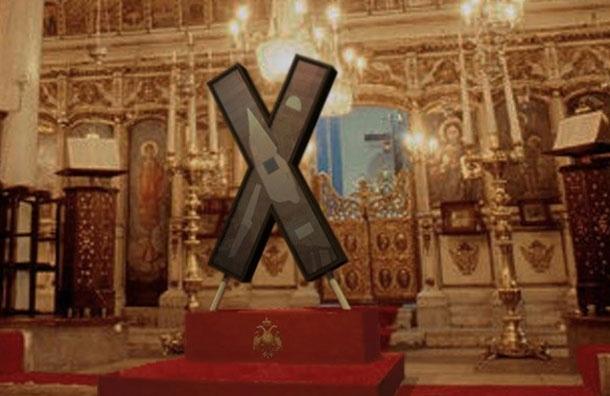 В каких московских храмах можно поклониться кресту  Андрея Первозванного