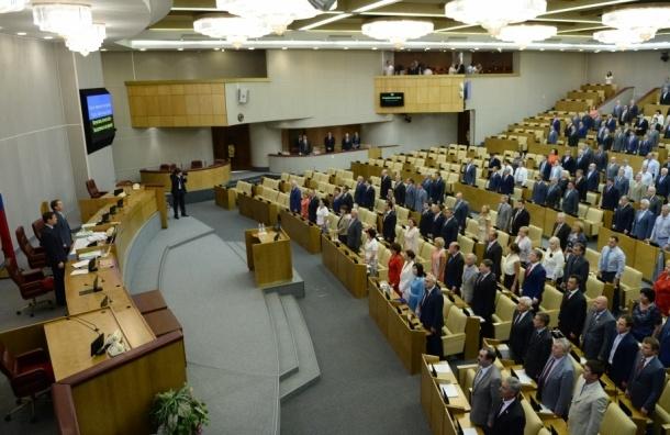 Работники смогут банкротить работодателя - Госдума