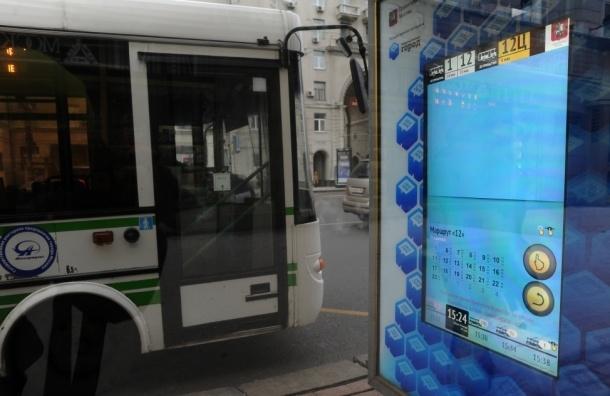 Умные остановки и другие нововведения общественного транспорта Москвы