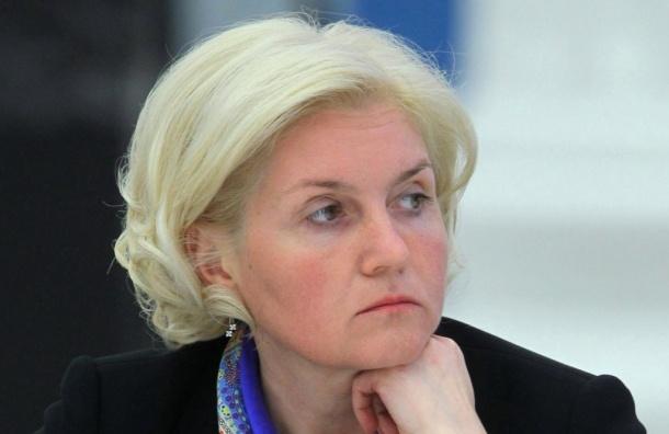 Количество инвалидов в РФ сократилось за полгода более чем на 200 тысяч - О.Голодец
