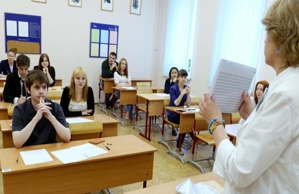 Лучшие учителя Москвы получат денежное поощрение в размере 200 тысяч рублей - СПИСОК