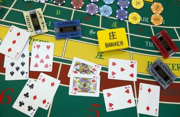 Запретить организацию азартных игр в интернете предлагает Мосгордума