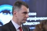 Прохоров потребовал от МВД объяснений по делу мэра Ярославля