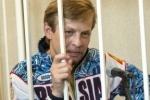На мэра Ярославля завели второе уголовное дело о взятке