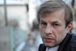 МВД обнародовало запись «вымогательского» разговора мэра Ярославля