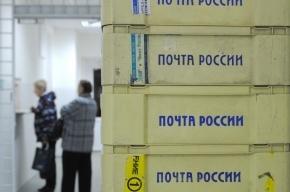 «Почта России» собирается получить банковскую лицензию
