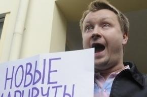 ЛГБТ-активисты проведут гей-парад в день открытия Олимпиады в Сочи