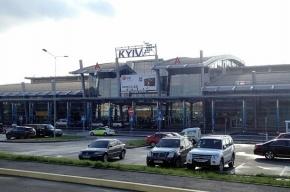 Самолет из Москвы выкатился за пределы полосы в аэропорту Киева