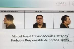 В Мексике арестован глава наркокартеля «Лос Зетас»