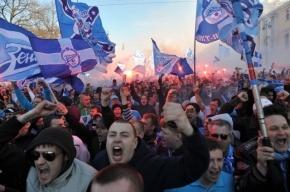 Фанаты «Зенита» устроили несанкционированное шествие по центру Петербурга