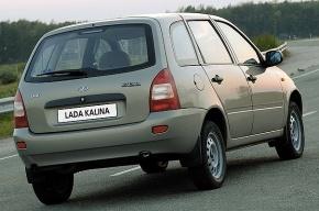 «АвтоВАЗ» распродает Lada Kalina предыдущего поколения