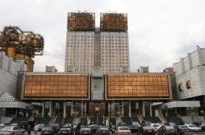 В Думе закон о реформе РАН назвали неподготовленным и сырым