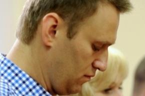 Навальный снимет свою кандидатуру с выборов мэра Москвы