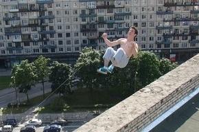 В Петербурге паркурщик сорвался с крыши 16-этажного дома и погиб