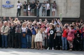 Недовольные приговором Навальному перекрыли Тверскую улицу