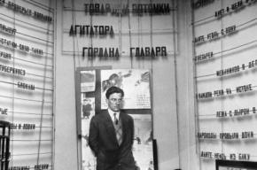 Владимиру Маяковскому – 120 лет. Что приготовила Москва к юбилею поэта