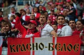 На матче «Динамо» – «Спартак» матерные кричалки глушили записью оваций
