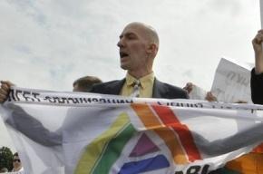 В Петербурге ЛГБТ-активистов закидали яйцами у здания суда
