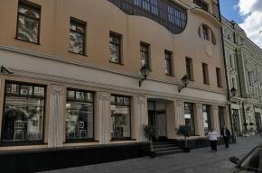 ФСИН разрешила Евгении Васильевой гулять по бутикам три часа в день