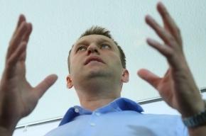 Полицейские задержали Навального, но отпустили и извинились