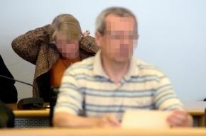 Супружескую пару из Германии осудили за шпионаж в пользу России