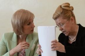 Мизулину, Баталину и ЛГБТ-активиста Алексеева вызвали на допрос