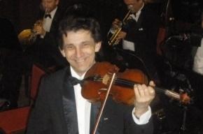 Скрипач Большого театра скончался, упав в оркестровую яму