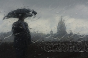 В Петербурге начинается сезон дождей