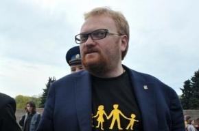 Милонов предложил ужесточить наказание за ложную информацию в соцсетях